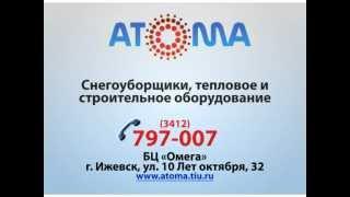 видео Аренда строительного оборудования Симферополь