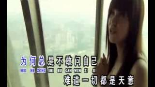 Ficca Tjen - Zui ai de ren jiu shi wo Mp3