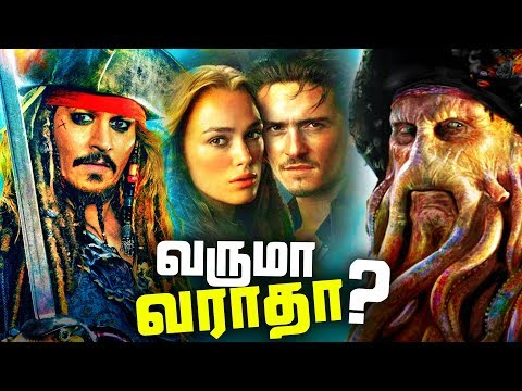 Jack sparrow 6 tamil movie download filmywap