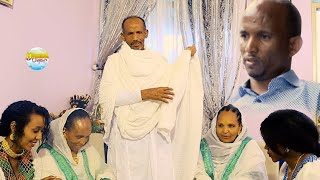 HDMONA - ስድራና ብ ሰለሙን ምሕረትኣብ Sdrana by Solomon Mhreteab - New Eritrean Music 2018