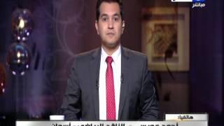 اخر النهار | الدسوقي رشدي يكشف حقيقه ما حدث في استاد اسوان في ماتش  مصر و ليبيا