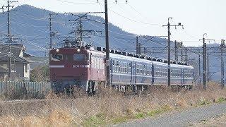 臨時列車「花めぐり号」@宮城県岩沼市