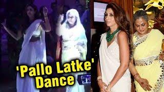 Jaya Bachchan With Daughter Shweta Bachchan AMAZING Dance At Saudamini Mattu Wedding