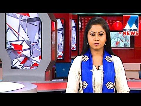 8 Am News Bulletin 13-12-2016 | Manorama News - YouTube