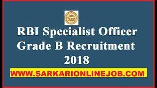 #RBI #Bank #Specialist #Officer SO Full Notification At #SARKARIONLINEJOB.COM