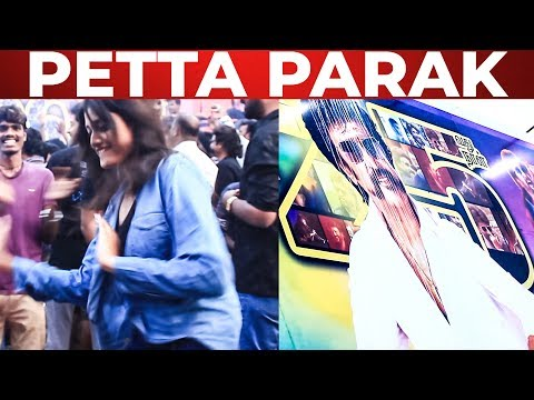 Petta 25th Day Fans Kola Mass Celebrations At Rohini Theatre | Rajinikanth | Anirudh