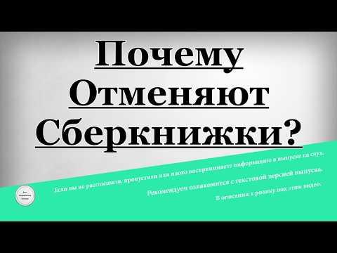 Согласие кредитора на перевод долга на другое лицо