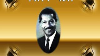 Ababa Tesfaye Sahlu - Sew Hoy Sima ሠው ሆይ ስማ (Amharic)