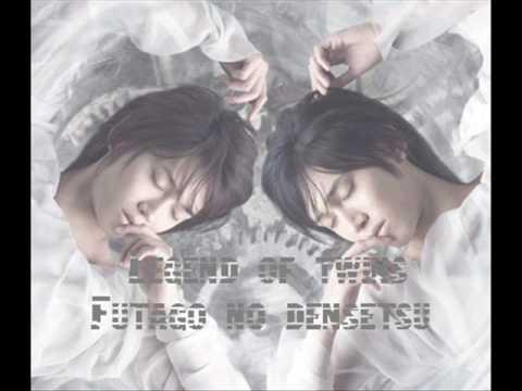 ON/OFF - Lost  *futago No Densetsu*
