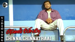 Chinna Chinnathaai   Mounam Pesiyadhe   Yuvan Shankar Raja   Suriya   Trisha   Ameer   Track Musics