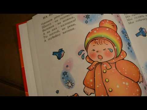"""Горбачев читает детские стихи - Гайда Лагздынь """"На прогулке"""" (пародия)"""