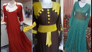25047b6d8453a جديد فصالات دشاديش عراقية و فساتين 👍👍 - خياطة وطبخ Khyata Wa Tabkh ...