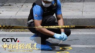 《中国财经报道》 20190802 17:00  CCTV财经