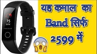 Honor Band 4 Specifications and Features   Honor Band 4 Price in India