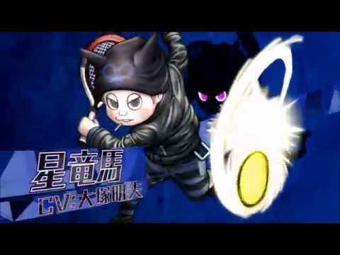 Ryoma Hoshi Drv3 Spoilers Youtube Yandere!korekiyo shinguuji x fem!s/o x gonta gokuhara kidnaps both of you and makes gonta his slave! ryoma hoshi drv3 spoilers youtube