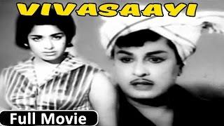 Full Tamil Movie - Vivasaayi (1967) – MGR, K.R.Vijaya, Nagesh,
