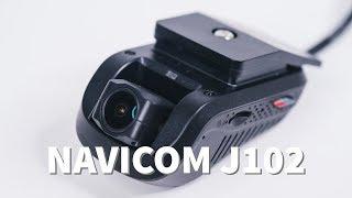 Trên tay Navicom J102 - Camera hành trình kiêm hộp đen, camera giám sát | Xe.tinhte.vn