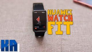 Huawei Watch Fit || Esto es todo lo que puede HACER!