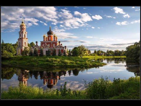 Онлайн-экскурсия по Городу Воинской Славы - Старая Русса
