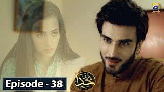 Darr Khuda Say Episode 38 Pakistani GEO TV Drama Watch Online
