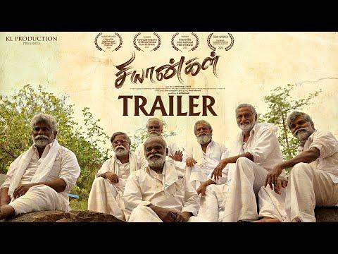 Chiyangal - Official Trailer | Karikalan, Risha | Vaigarai Balan | Muthamil | #Chiyangal