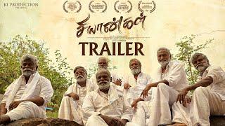 Chiyangal - Official Trailer   Karikalan, Risha   Vaigarai Balan   Muthamil   #Chiyangal