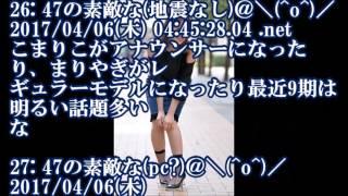 永尾まりや「S cawaii!」のレギュラーモデルに抜擢される! 他にもエン...
