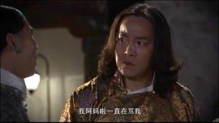西藏秘密07