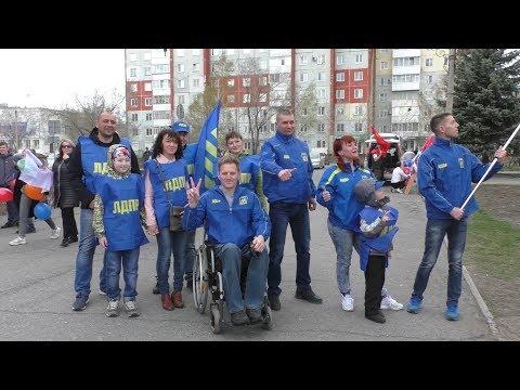 Саяногорск, с праздником 1 мая!