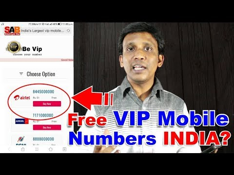 FREE VIP MOBILE NUMBERS INDIA, Free Home Delivery :  Reality Exposed