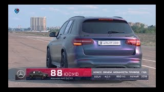 950hp Mercedes GLC 63s GAD vs. 1000hp BMW X5M, 900hp GT-R, M5 f90. Unlim 500+ highlights