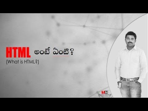 What Is Html In Telugu