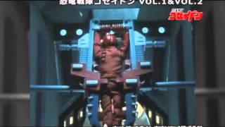 東映ビデオオンラインショップ http://shop.toei-video.co.jp/shop/ProductDetail.do?pid=DSZS07471 円谷恐竜三部作 DVDリリース第2弾!タイムトラベルが可能になっ ...