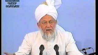 Friday Sermon 6 June 1997