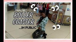 CHUNG HA (청하) Roller Coaster Dance Cover! (K-pop in Public)