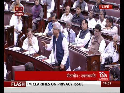 Finance Minister tables Aadhaar Bill in Rajya Sabha