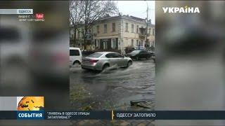 Гидрометцентр объявил штормовое предупреждение в Украине