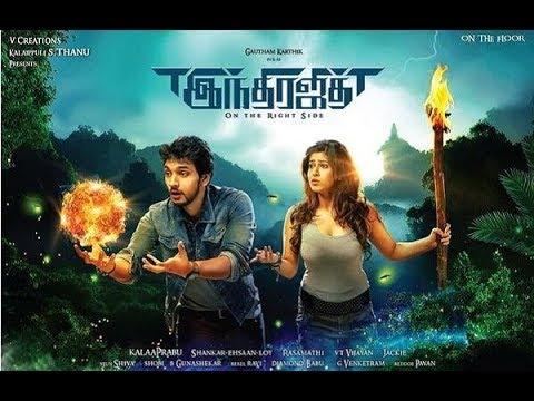 Indrajith Movie Review | Gautham Karthik| ...