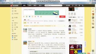 微博介绍 - introduce how to use Sina Weibo