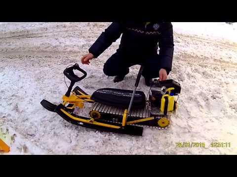 видео: Самодельный Детский Снегоход для Гриши