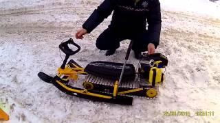 Самодельный Детский Снегоход для Гриши