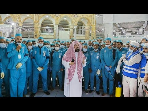 Imam KABA Sheikh Al-Sudais inspected and took part in cleaning of MATAF at MASJID AL HARAM   MAKKAH