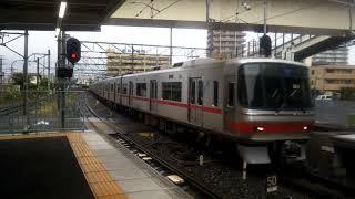[5000系重連の珍列車] 急行河和行き 神宮前到着
