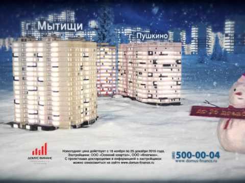 Новое Пушкино