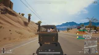 Asian Twitch PUBG Streamer puts his face in car