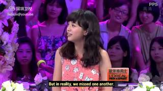 [eng] Guigui talks about WGM Global (Taecyeon) 130720