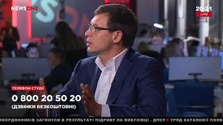 Евгений Мураев в программе «Последствия» на телеканале NewsOne, 28.09.17