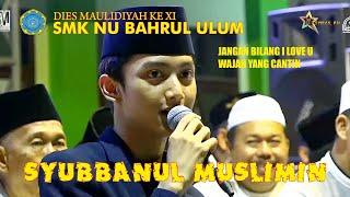 (FULL HD) JANGAN BILANG I LOVE U, WAJAH YANG CANTIK - GUS AZMI || SYUBBANUL di SMK NU BAHRUL ULUM