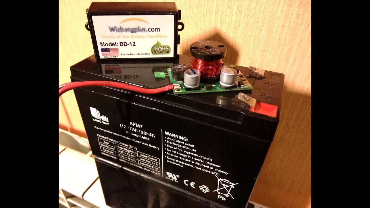 ♧ AGM и Гелевый аккумулятор. Зарядка гелевого и AGM аккумулятора .