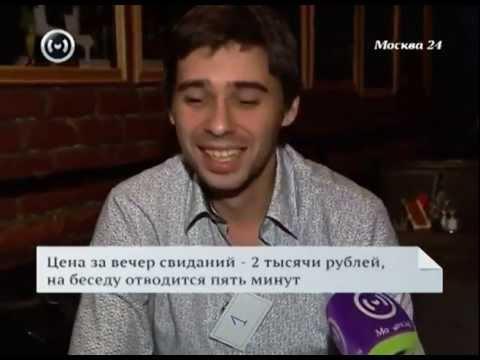 знакомства москва александр 20